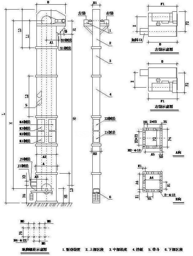 HL提升机设计图
