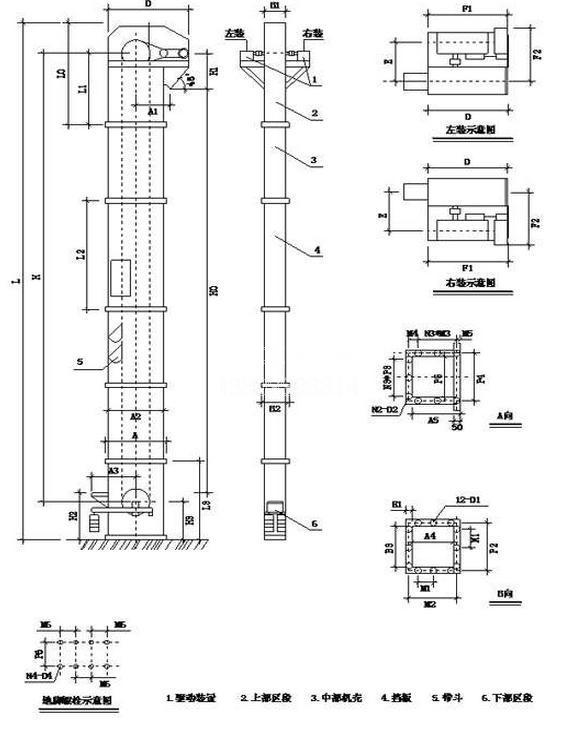 th斗式提升机结构图